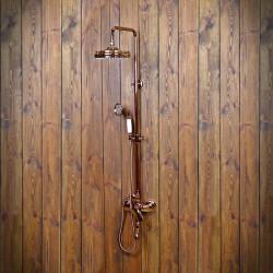 retro prysznic