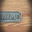 dawny emblemat bathroom