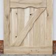 drzwi dębowe Flinston surowe usłojenie
