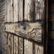 opalane jesionowe drzwi