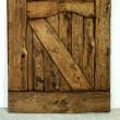 Dół drzwi z litego drewna dębowego