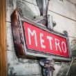 metro obraz 3d