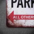 parking abarth