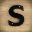 stalowa litera S