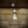 mocowanie lampy
